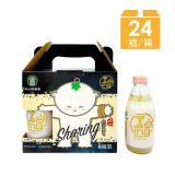 【冬山鄉農會】有機白雪耳飲禮盒組(24瓶/4組/1箱)