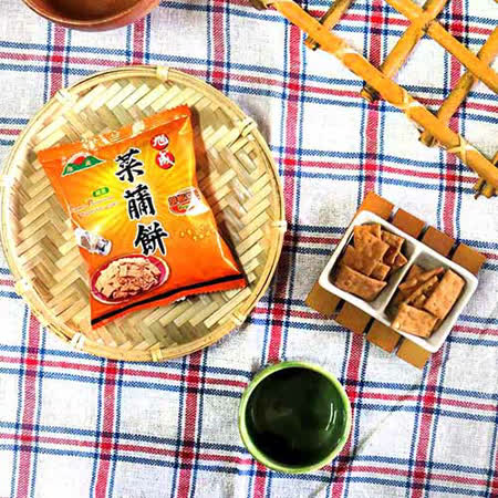 【旭成】菜脯餅-胡椒A64