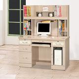 HAPPYHOME 森永白橡4尺電腦桌組UZ6-299-4