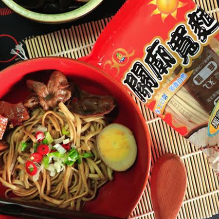 【3Q】關廟寬麵-麻醬
