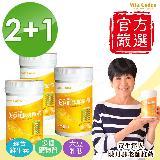 Vita Codes 大豆胜群精華罐裝450g 陳月卿推薦 附湯匙+料理食譜 (買2送1超值組)