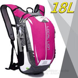 ~LOCAL LION~18L 超輕大容量防潑水背包 650g  自行車背包_戶外路跑跑步