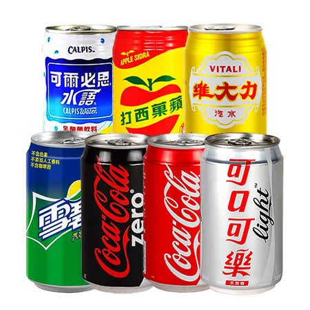 汽水飲品任選2箱(330mlX24入/箱)(可口可樂/雪碧/蘋果西打/維大力/可爾必思)