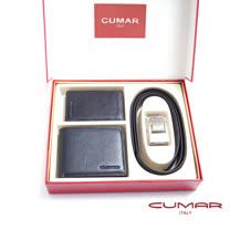 CUMAR 精緻禮盒三件組 0596-170-01-6