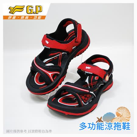 G.P 快樂童鞋-舒適氣墊涼鞋-G6917B-14(黑紅色 SIZE:32-36 共三色)