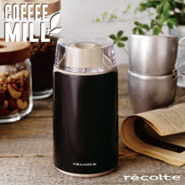 recolte日本麗克特 Coffee Mill 磨豆機咖啡棕