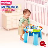 [WinFun] 多功能字母學習桌