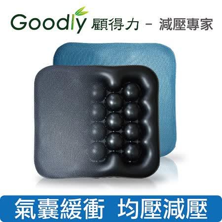 Goodly顾得力 - 球体气囊减压坐垫/汽车坐垫/充气坐垫/气垫座