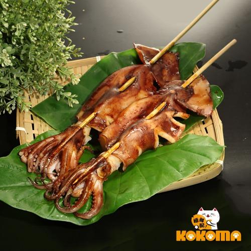 【極鮮配】夭壽大魷魚串 250g~300g*6隻
