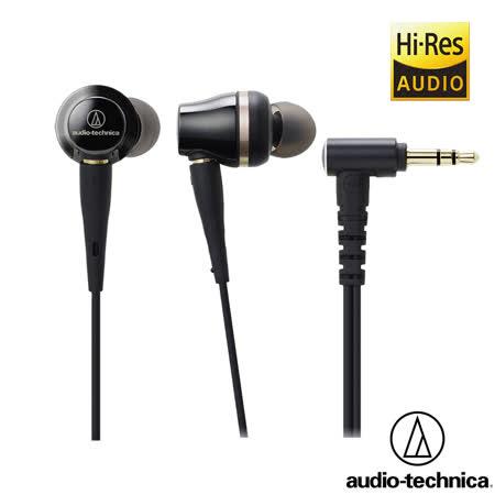 鐵三角 ATH-CKR100 高音質耳塞式耳機