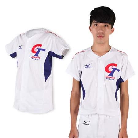 (男女) MIZUNO 限量中華台北加油短袖T恤- 棒球衣 美津濃 白藍紅