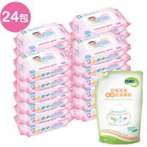 貝比Q EDI超厚超純水柔濕巾量販特價組(箱)(無香料)+nac nac 酵素奶瓶蔬果洗潔慕斯600ml包