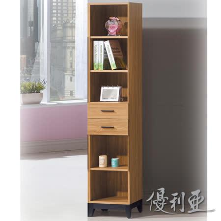 【優利亞-優植原木色】1.3尺開放式書櫃