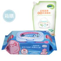 貝恩EDI超純水嬰兒柔濕巾量販特價組(箱)(無香料)+nac nac 酵素奶瓶蔬果洗潔慕斯600ml包