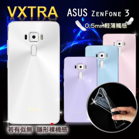 VXTRA 超完美 ASUS ZenFone 3 5.5吋 ZE552KL 清透0.5mm 隱形保護套