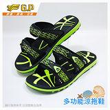 【G.P 通風透氣舒適拖鞋】G6869M-60 綠色 (SIZE:40-44 共三色)