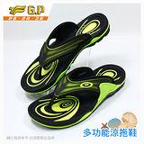 【G.P 休閒多功能氣墊拖鞋】G6886M-60 綠色 (SIZE:39-44 共二色)