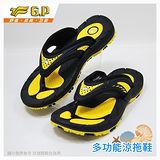 【G.P 時尚休閒夾腳拖鞋】G6896-33 黃色 (SIZE:36-43 共五色)