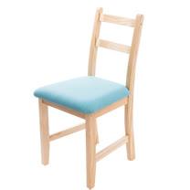 [自然行]- Reykjavik北歐木作椅(扁柏自然色)湖水藍椅墊