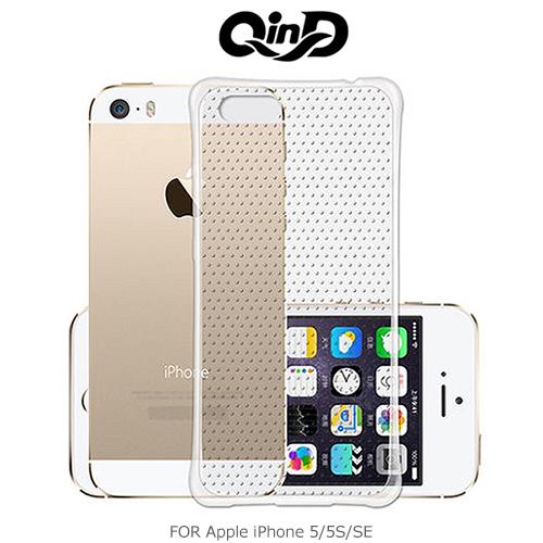 QinD Apple iPhone SE 5 5S 氣囊防摔套