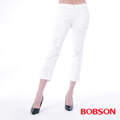 BOBSON 女款低腰男朋友白色破褲  8134~80