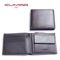 CUMAR 經典義大利牛皮細壓紋-三層上下翻零錢袋短夾-咖啡色