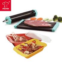 【MULTEE摩堤_鑄鐵鍋系列用品】鮮食解凍捲+醃漬盒2入組