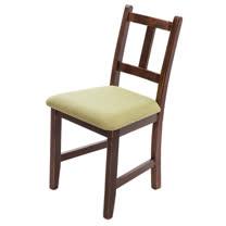 [自然行]- Avigons南法原木椅(焦糖色)抹茶綠椅墊