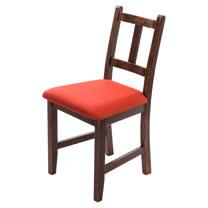[自然行]- Avigons南法原木椅(焦糖色)橘紅色椅墊