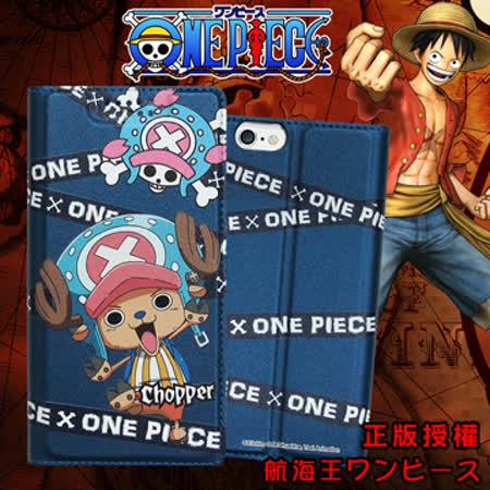 日本東映授權正版航海王 iPhone 6s / 6 plus 5.5吋 彩繪磁力皮套 保護套(封鎖喬巴)
