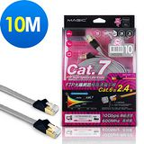 MAGIC Cat.7 FTP光纖網路極高速扁平網路線(專利折不斷接頭)-10M