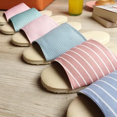 台灣製造-療癒系-舒活草蓆室內拖鞋-6雙組