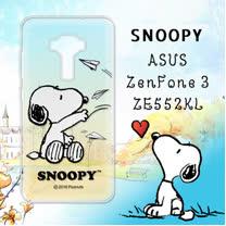 史努比SNOOPY授權正版  華碩ASUS ZenFone 3 5.5吋 ZE552KL 漸層彩繪軟式手機殼(紙飛機)