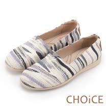 CHOiCE 舒適渡假休閒 水彩壓紋羊皮休閒樂福鞋-藍色