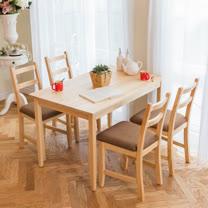 [自然行]- 北歐實木餐桌椅組一桌四椅 74*118公分/原木+深咖啡椅墊