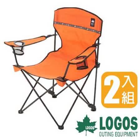 【日本 LOGOS】ROSY可調整兩段式椅(耐重80kg)/可調整椅背.導演椅.摺疊椅.折合椅/烤肉_橘 73172011 (2入組)