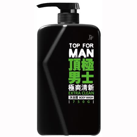 脱普 顶极男士极爽清新沐浴露(750g)