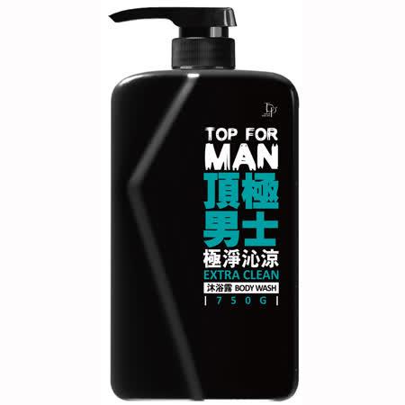 脱普 顶极男士极净沁凉沐浴露(750g)