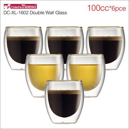 Tiamo DC-XL-1602 雙層玻璃杯 100cc*6入 (HG2052)
