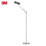 (福利品)3M 58度博視燈單臂LED立燈-晶鑽黑 GS16003