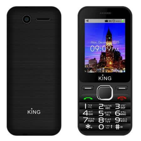 KING G628+ 3G直立式手機 無相機功能
