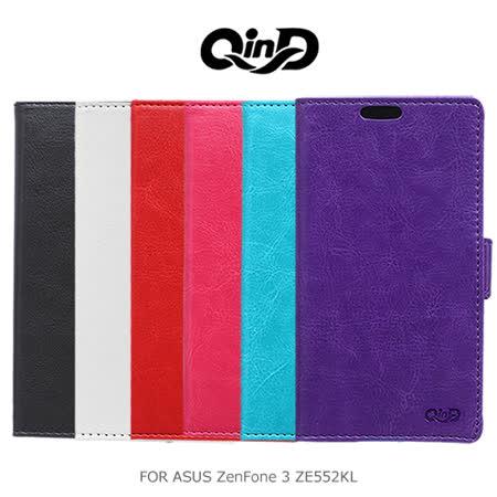 QinD ASUS ZenFone 3 ZE552KL 5.5吋 水晶帶扣插卡皮套