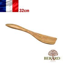 法國【Berard】畢昂原木食具『羅馬尼亞系列』橄欖木圓握柄平炒鏟32cm