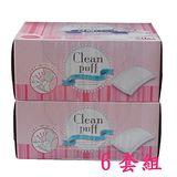 日本Clean puff化妝棉80枚入-12盒組