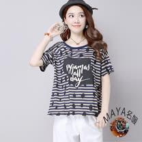 【Maya 名媛】M~2XL美式風格棉麻條紋短袖上衣-藍條紋