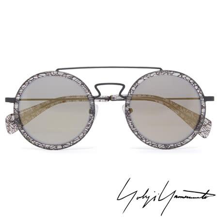 Yohji Yamamoto 山本耀司 時尚前衛太陽眼鏡-金-YY5010-079
