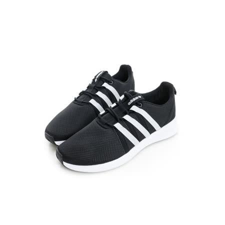 Adidas 男/女鞋  慢跑鞋  黑白B42441