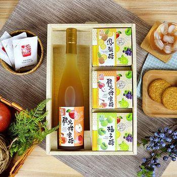 醋桶子 幸福果醋4入禮盒組1組免運 蘋果蜂蜜醋1瓶+隨身包3盒