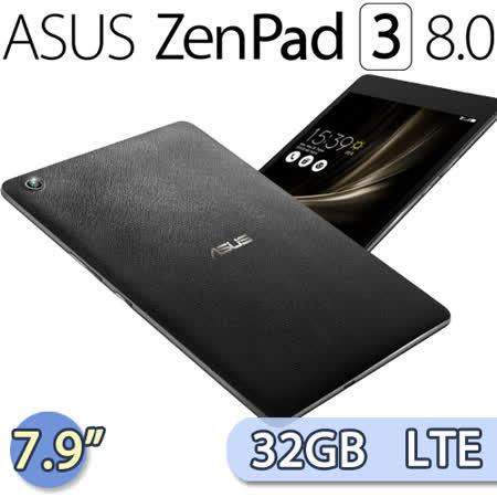ASUS ZenPad 3 8.0 7.9吋/六核心/4G/32GB/LTE版 通話平板電腦 (Z581KL)