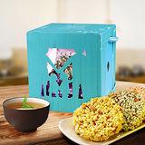 【泉利米香】家人時光盒3盒(每盒6入)(免運)
